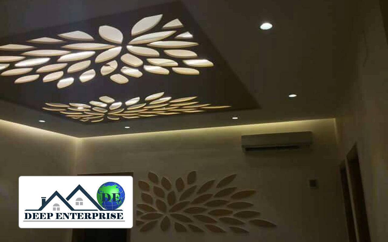 Spa Salon False Ceiling